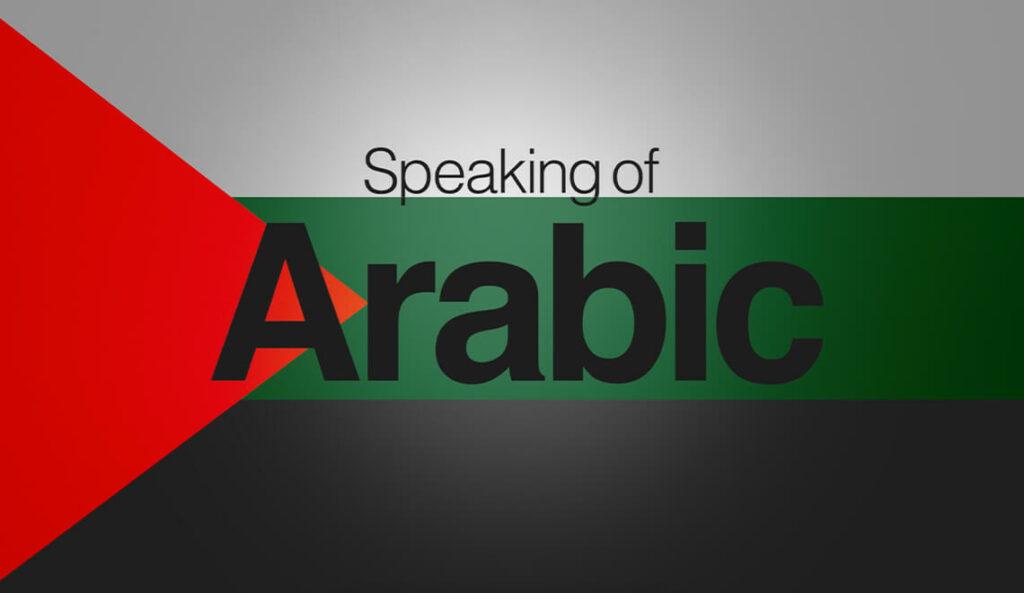 Speaking of Arabic