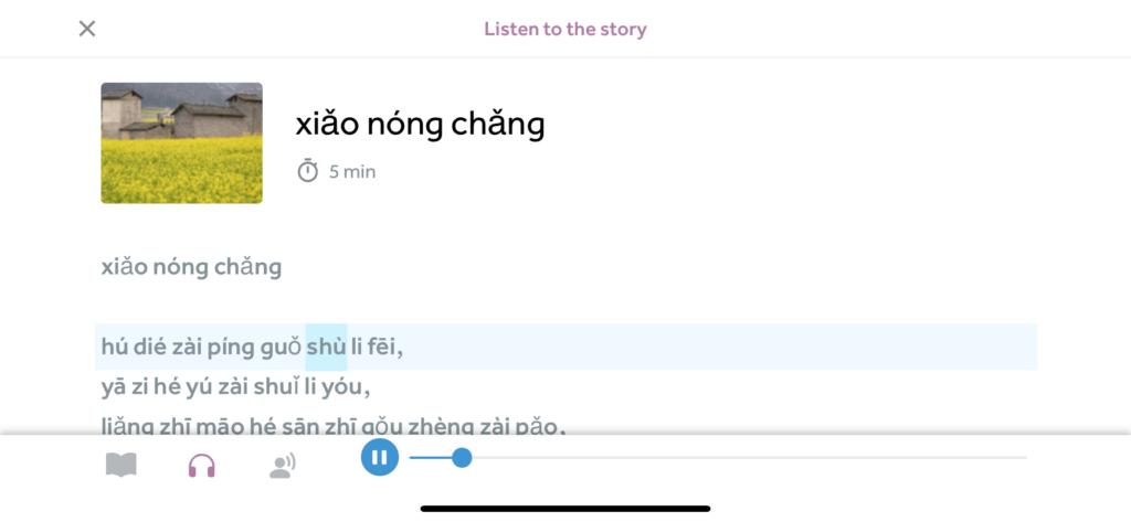 A story in Mandarin in Rosetta Stones App Feature Stories